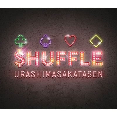 $HUFFLE 【初回限定盤A】(+DVD)