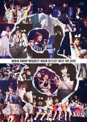 AKB48グループリクエストアワーセットリストベスト100 2019 (Blu-ray)
