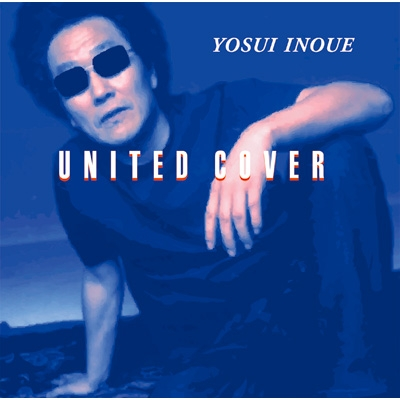 UNITED COVER <UHQCD仕様>