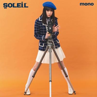 メロトロンガール / ハイスクールララバイ (7インチシングルレコード)