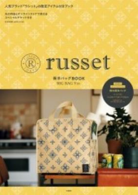 russet 保冷バッグBOOK BIG BAG Ver.