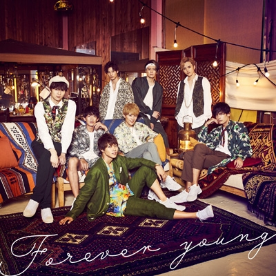 Forever young (+DVD)