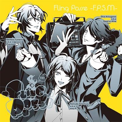 《旧譜キャンペーン 特典付き》 Fling Posse -F.P.S.M-<ヒプノシスマイク -Division Rap Battle->