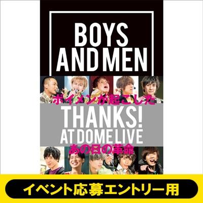 【イベント応募エントリー用】BOYS AND MEN THANKS! AT DOME LIVE《Cグループ:小林豊、吉原雅斗、勇翔》