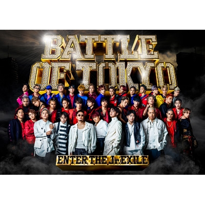 BATTLE OF TOKYO 〜ENTER THE Jr.EXILE〜【初回生産限定盤】(CD+Blu-ray+PHOTO BOOK)