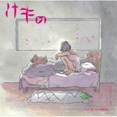 ただの夏/リップクリームダブ (7インチシングルレコード)