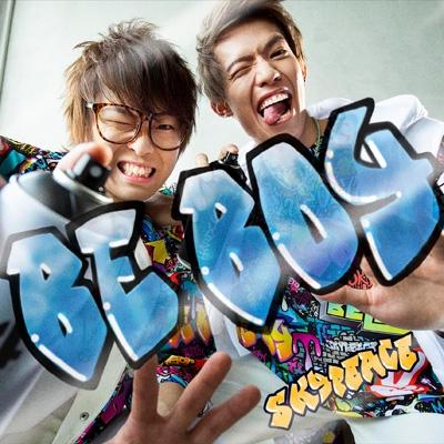 BE BOY 【完全生産限定ピース盤】(CD+DVD+スカイピースオリジナルBE BOYシャツ)