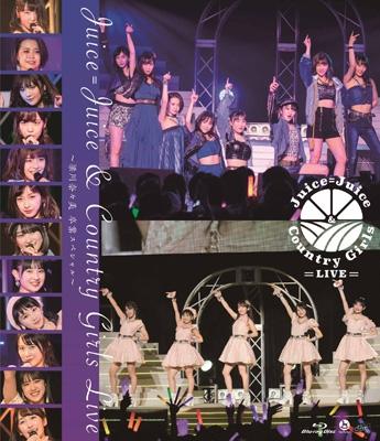 Juice=Juice&カントリー・ガールズLIVE 〜梁川奈々美 卒業スペシャル〜(Blu-ray)
