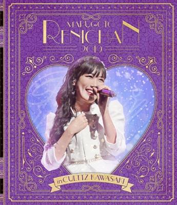 まるごとれにちゃん 2019 in カルッツかわさき LIVE Blu-ray