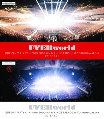 ARENA TOUR 2018 Complete Package 【完全生産限定盤】(Blu-ray)