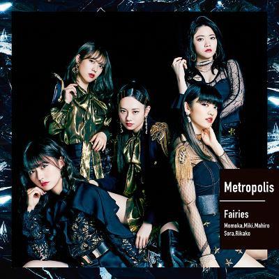 Metropolis〜メトロポリス〜(+DVD)