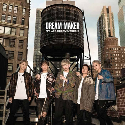 WE ARE DREAM MAKER 2 【初回限定盤A】(+DVD)