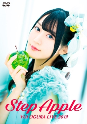 小倉 唯 LIVE 2019 「Step Apple」