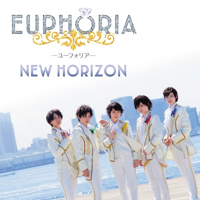 NEW HORIZON 【初回限定盤A】(+DVD)