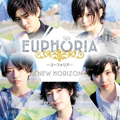 NEW HORIZON 【初回限定盤B】(+DVD)