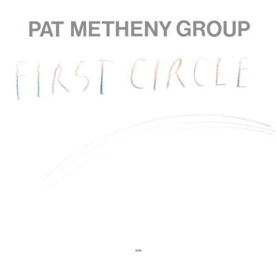 First Circle (Uhqcd)