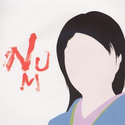 NUM-HEAVYMETALLIC 【限定盤】(180グラム重量盤レコード)