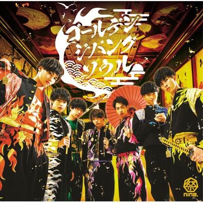 ゴールデンジパングソウル 【パターンA】(+DVD)