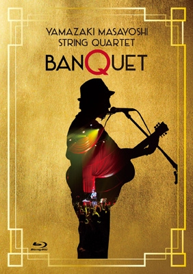 "String Quartet ""BANQUET"" (Blu-ray)"