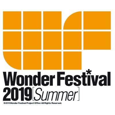 ワンダーフェスティバル2019 夏 公式ガイドブック