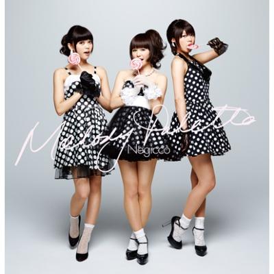 Melody Palette (カラーヴァイナル仕様/2枚組アナログレコード)
