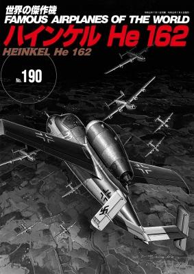 世界の傑作機 No.190 ハインケル He 162