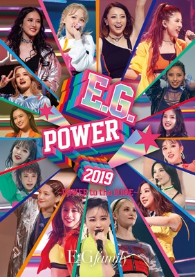 E.G.POWER 2019 〜POWER to the DOME〜【初回生産限定盤】