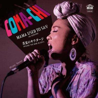 MAMA USED TO SAY(45 VERSION)/ 真夏のサウダージ(RYUHEI THE MAN 45 EDIT)(7インチシングルレコード)