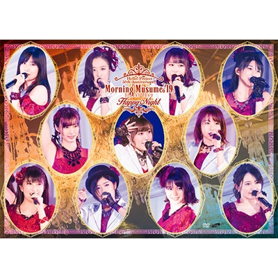 Hello! Project 20th Anniversary!! Morning Musume.`19 Dinner Show[happy Night]