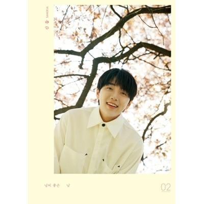 2nd Mini Album: 天気の良い日
