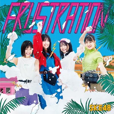 FRUSTRATION 【初回生産限定盤 Type-C】(+DVD)