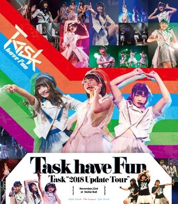 """Task""""2018 Update Tour""""at Stellar Ball"""