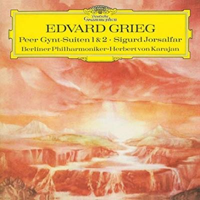 『ペール・ギュント』組曲第1番、第2番、十字軍の王シグール ヘルベルト・フォン・カラヤン&ベルリン・フィル(1971) (アナログレコード)