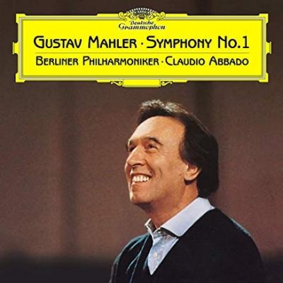 交響曲第1番『巨人』 アバド&ベルリン・フィル (アナログレコード)