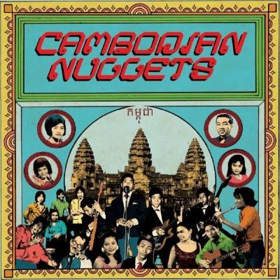 Cambodian Nuggets (アナログレコード)
