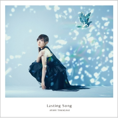 Lasting Song 【初回生産限定盤】(+DVD)