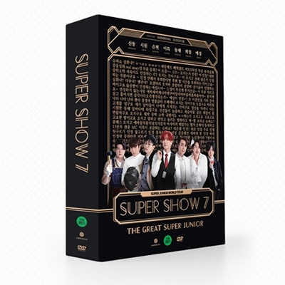 SUPER SHOW 7