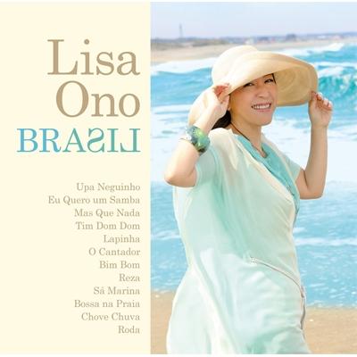 ブラジル (アナログレコード)