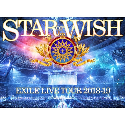 """EXILE LIVE TOUR 2018-2019 """"STAR OF WISH"""" 【DVD3枚組】"""