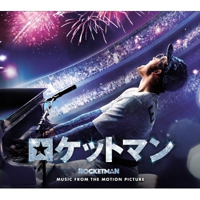 Rocketman (Music From The Motion Picture / Lep Version)