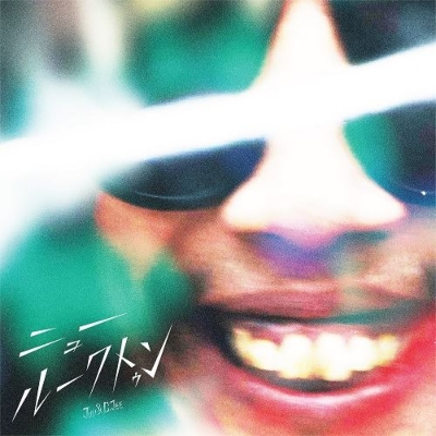 New Luk Thung (アナログレコード)