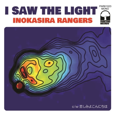 I Saw The Light / 悲しみよこんにちは (7インチシングルレコード)