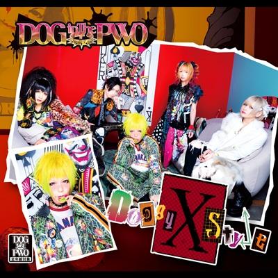 Doggy StyleX 【赤盤】