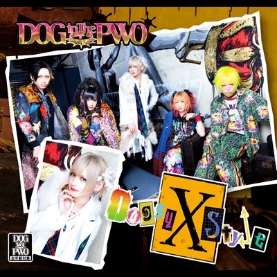 Doggy StyleX 【黄盤】