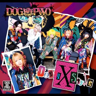 Doggy StyleX 【桃盤】