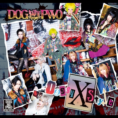 Doggy StyleX 【通常盤】