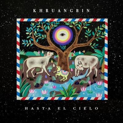 Hasta El Cielo (Con Todo El Mundo In Dub)(+7inch)(イエロー・ヴァイナル仕様/7インチシングルレコード)