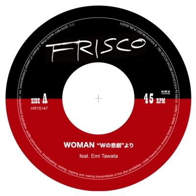WOMAN Wの悲劇 より:WのDUB