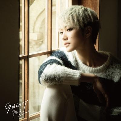 GALAXY 【初回限定盤】(+DVD)