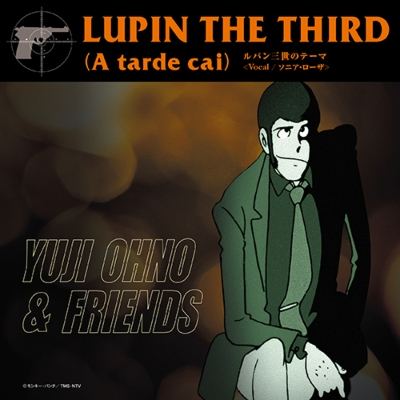 Lupin The Third (A Tarde Cai)(Vocal / ソニア ローザ)